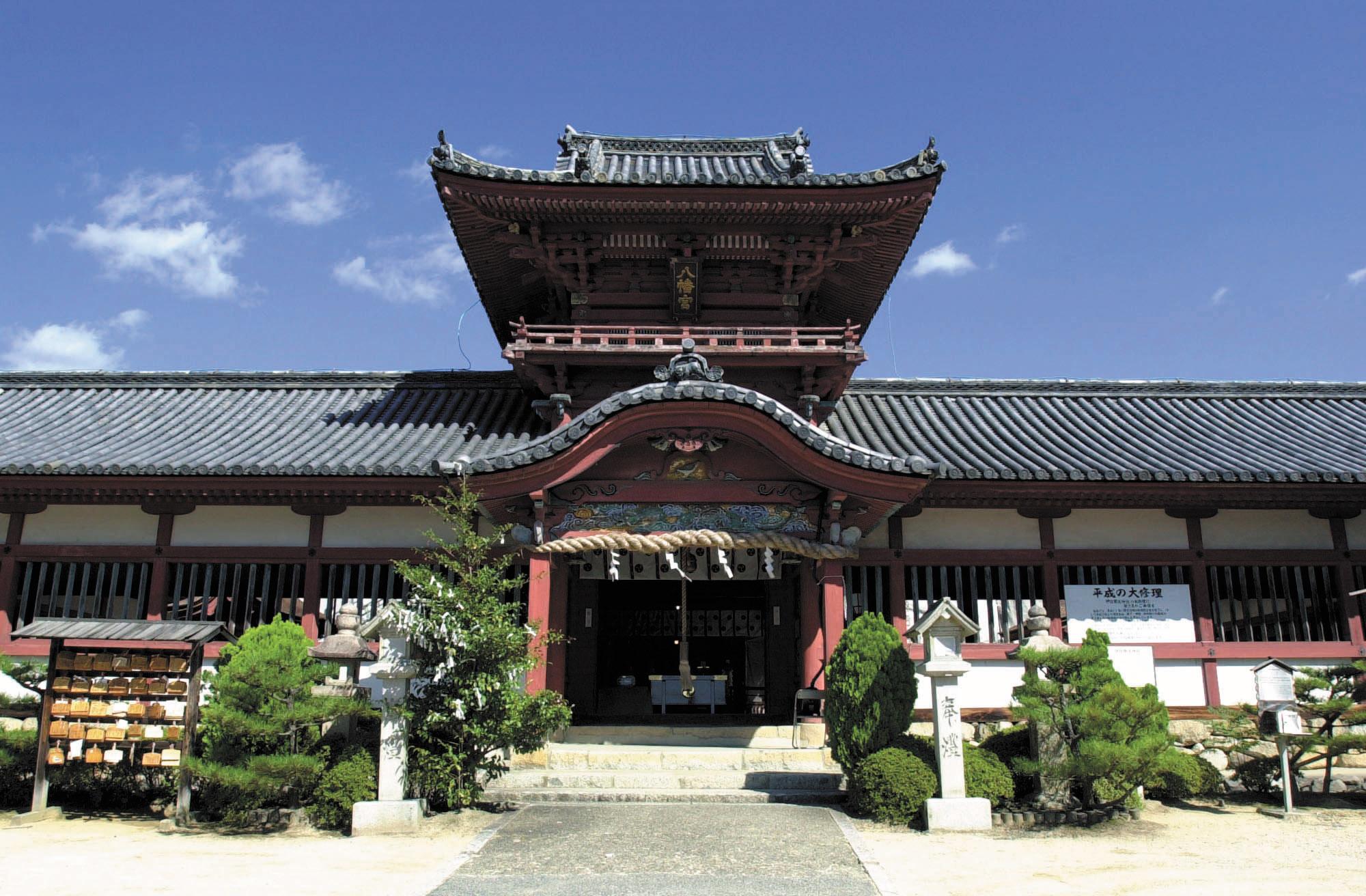 「伊佐爾波神社」の画像検索結果